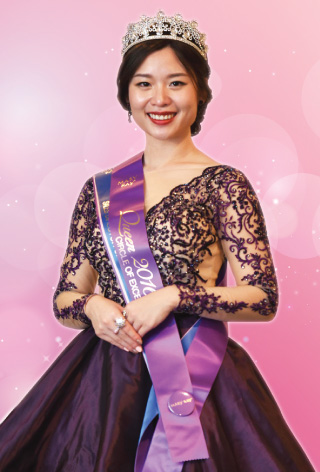2016 Queen of Unit Production - Iris Lim Jing Yi